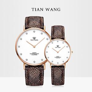 天王表情侣表男表女表可选时尚石英表大表盘简约皮带女士手表3968