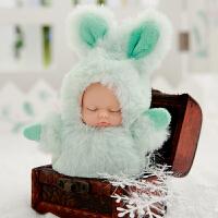 毛绒玩具兔子公仔安抚萌仿真娃娃睡觉宝宝钥匙扣儿童生日礼物女生