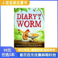现货 英文原版绘本 Diary of a Worm 蚯蚓的日记 是一本极为有趣的图画书 以日记书写的方式 记录和表达了小蚯蚓的观察及思考 平装大开本 送音频