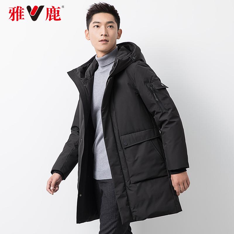 yaloo/雅鹿羽绒服男 中长款冬连帽时尚保暖加厚外套男羽绒服