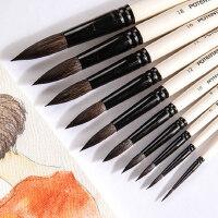 松鼠毛水彩笔颜料画笔水彩毛笔勾线色彩笔单只美术画笔水彩颜料笔圆头水彩笔大中小画画笔动物毛专业水彩用笔