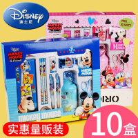 10盒迪士尼文具套装小学生学习文具用品大全开学大礼包幼儿园铅笔橡皮考试奖励儿童小礼品一年级女孩礼盒礼物