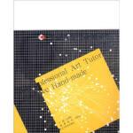 学前教育专业美术教程 创意手工高妍,邹春婷,徐明顺辽宁美术出版社9787531467243