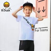 【4折价:79.6】B.duck小黄鸭童装男童短袖T恤夏季新款纯棉体恤上衣中大童半袖潮BF2001918