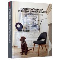 第20届安德鲁・马丁国际室内设计大奖获奖作品(室内设计界的奥斯卡,设计师的必读圣经。第20届安德鲁? 马丁国际室内设计