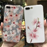 唯美 苹果6手机壳iphone7/8浮雕硅胶软6s套6plus透明防摔女款个性