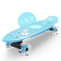 小孩学生四轮划板滑板车初学者小鱼板2018儿童滑板3-6岁男孩女孩