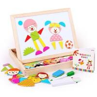 小皇帝磁性拼拼乐双面画板立体拼图益智玩具磁性拼图儿童玩具1-3-6周岁男孩女孩宝宝早教幼儿益智拼拼乐积木
