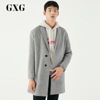 GXG大衣男装 冬季男士时尚青年灰色长款羊毛呢大衣外套男