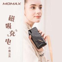 包邮支持礼品卡 Momax 摩米士 iPhoneXR 磁力吸 背夹 充电宝 苹果 XR 移动电源 iphonexs m