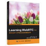 Learning WebRTC 中文版(美)Dan Ristic(丹・里斯蒂克),宋晓薇电子工业出版社97871212