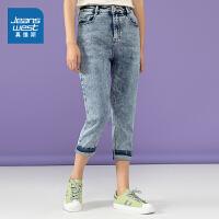 真维斯女装 夏季新款 8.3安弹力斜纹牛仔裤