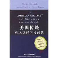 美���鹘y英�h�p解�W��~典 休�D・米夫林出版公司 ;�w翠� �g外�Z教�W�c研究出版社9787560061979