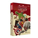 英文原版. Avengers: Age of Ultron复仇者联盟2:奥创纪元(电影同名小说.赠英文音频与单词随身查APP)