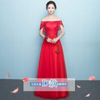 2018新款冬季伴娘服长款韩版主持人礼服女宴会晚礼服伴娘团姐妹