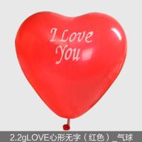 气球 字母婚庆气球装饰结用品心形拱门婚礼生日派对活动装饰布置爱心告白气球