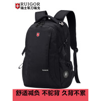 瑞戈瑞士双肩包男士休闲旅行瑞士军刀书包初中学生书包大容量背包