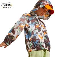 【2件3折到手价:71.7元】小虎宝儿童装男童防晒衣薄款2020夏季新款儿童韩版外套中大童洋气