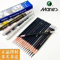 马利牌铅笔2h2B3b4B6bHB12b14b铅笔马力绘图初学者美术生专用素描工具套装14b2比铅笔软碳炭笔软中硬专业绘