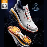 【券后预估价:224】高达独角兽联名|圣灵0096-361男鞋运动鞋361度防滑跑鞋2020新款