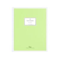广博(GuangBo) 升级款绿色GBH16833 40张B5小清新活页记事本子/日记本/课堂笔记本/含分隔页 内芯可