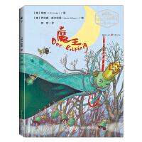 【重庆出版社仓库直发正版】《魔王》给孩子的德语名诗 歌德著 儿童文学诗歌绘本 图画故事 外国诗歌