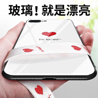 苹果7plus手机壳玻璃iphone6女款6s潮牌8个性创意i5网红5s硅胶ins