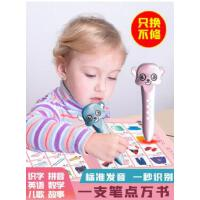 【点读笔】点读发声书早教幼儿0-3-6岁婴儿宝宝点读认知会说话的有声书翻翻书儿童书籍英语发声绘本1-2岁有声读物识字拼
