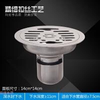 201814cm圆形不锈钢加厚地漏两用洗衣机深水封防虫地漏改造110管