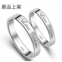 925纯银情侣戒指男女情侣项链对戒一对韩版婚戒学生刻字