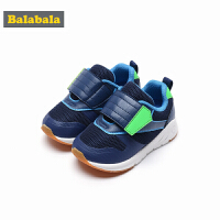 巴拉巴拉童鞋男童女童跑步运动鞋2018春季新款小童宝宝儿童休闲鞋