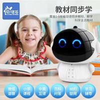 【下单立减50】米宝兔早教机故事机儿童宝宝婴儿0-3岁6周岁玩具可充电下载