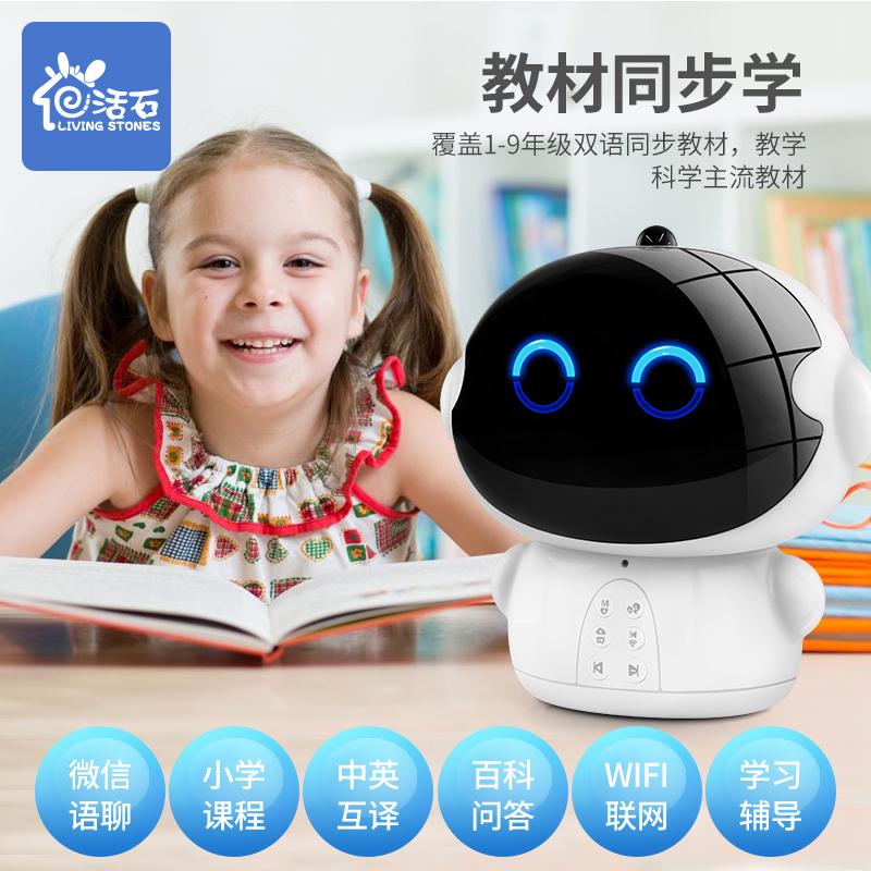【满2件5折】活石早教机故事机儿童宝宝婴儿0-3岁6周岁玩具可充电下载支持七天无理由退换