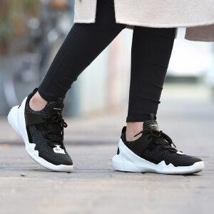 Skechers斯凯奇DLT-A男女一脚套熊猫鞋 李易峰同款潮鞋66666090