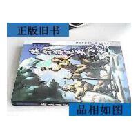 【二手旧书9成新】德尔菲尼亚战记(1流浪的战士2黄金女战神) /?