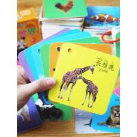 儿童看图识字益智0-3岁宝宝动物水果婴幼儿数字认字认知早教卡片