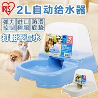 爱丽思IRIS宠物饮水器饮水机喂水器狗喝水器猫咪狗狗通用J-200