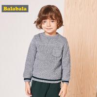 巴拉巴拉童装男童毛衣套头儿童秋冬2017新款小童宝宝加绒保暖毛衫