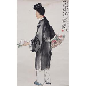 Y105徐悲鸿   《黛玉藏花》(附故宫专家鉴定证书)