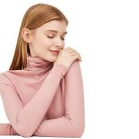 【网易严选清仓秒杀冬季保暖】100%羊毛 女式全成型超细高领羊毛衫