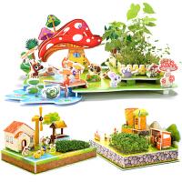 3d立体农场种植儿童拼图4-7男女孩幼儿园宝宝礼物玩具3-6岁