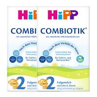 【特价2段】保税区发货 德国喜宝益生菌2段奶粉(6-10个月)600g/罐*2