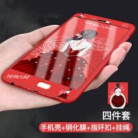 魅族pro6手机壳pro6s个性创意mx6女款魅蓝5全包防摔5s硅胶潮可爱