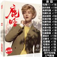 EXO鹿晗写真集《I》专辑周边同款签名海报明信片照片CD礼物袋卡贴