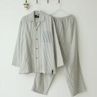 春秋季纯棉绒布男士条纹衬衫领长袖睡衣套装棉质简约休闲家居服