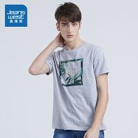 [618提前购专享价:30.9元]真维斯短袖T恤男夏装男士圆领印花弹力t恤韩版修身上衣