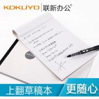 日本KOKUYO国誉a4草稿纸白纸b5a5记事本加厚上翻本空白笔记本子学生用演算演草纸五本装