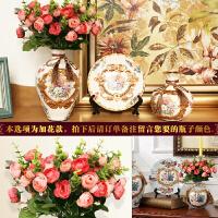 家居饰品房间家装酒柜装饰品摆件客厅欧式摆设玄关陶瓷工艺品现代