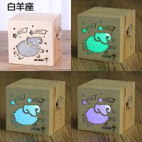 音乐盒 创意小夜灯十二星座彩灯八音盒 闺蜜礼物生日男女生朋友