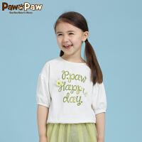 【1件3折 到手价:119】Pawinpaw宝英宝卡通小熊童装夏季款女童字母印花短袖T恤